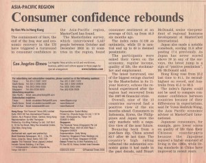 FT Consumer Confidence